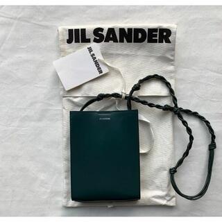 ジルサンダー Jil Sander バッグ ショルダーパッグ