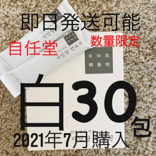 限定価格 自任堂 空肥丸 コンビファン 白 30包 説明書コピー付き(ダイエット食品)