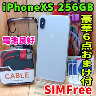 アップル(Apple)のSIMフリー 本体 iPhone XS 256 GB 39 シルバー 電池良好(スマートフォン本体)