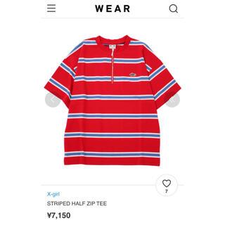 エックスガール(X-girl)のX girl STRIPED HALF ZIP TEE(Tシャツ(半袖/袖なし))