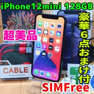 アップル(Apple)の美品 SIMフリー 本体 iPhone 12 mini 128 GB 84 (スマートフォン本体)