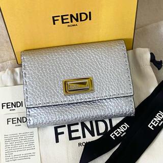 フェンディ(FENDI)のフェンディ セレリア ピーカブー ミディアム ウォレット 二つ折り 財布 良品(財布)