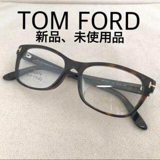 トムフォード(TOM FORD)のTOM FORD  TF5405F/052  アジアンフィット (サングラス/メガネ)