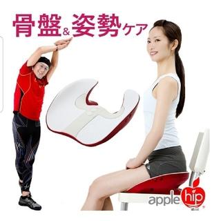 【箱あり美品】骨盤・姿勢ケア アップルヒップ Mサイズ(エクササイズ用品)