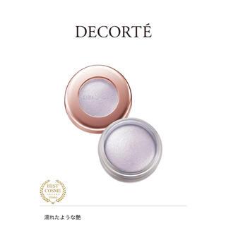COSME DECORTE - コスメデコルテ アイグロウジェム PU181 試し使用のみ
