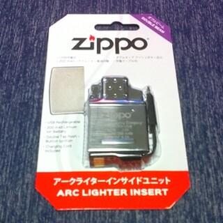 ZIPPO - アークライターインサイドユニット
