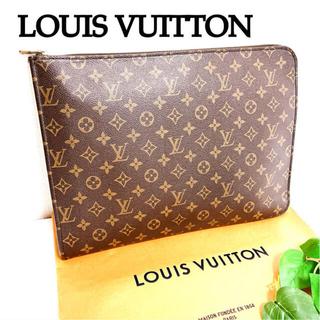 LOUIS VUITTON - 美品 ルイヴィトン ポッシュ ドキュマン クラッチ バッグ