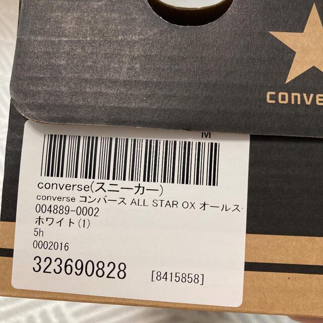 CONVERSE(コンバース)のコンバース オールスター 24.5 レディースの靴/シューズ(スニーカー)の商品写真
