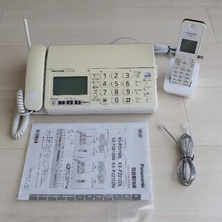 パナソニック(Panasonic)のFAX機 おたっくす ホワイト KX-PZ210DL-W(オフィス用品一般)