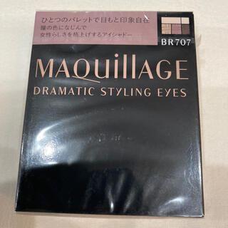 MAQuillAGE - マキアージュ ドラマティックスタイリングアイズ BR707