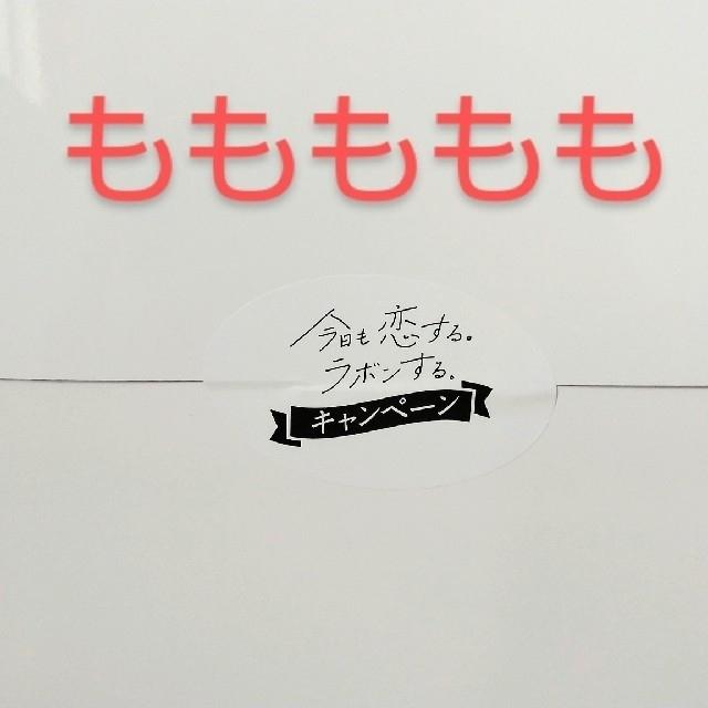 Kis-My-Ft2(キスマイフットツー)の【新品未開封】ラボン オリジナルクッションカバー A賞 エンタメ/ホビーのタレントグッズ(アイドルグッズ)の商品写真