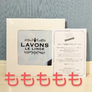 Kis-My-Ft2 - ラボン オリジナルクッションカバー A賞