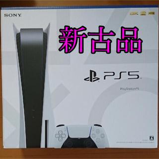 PS5 新古品(家庭用ゲーム機本体)