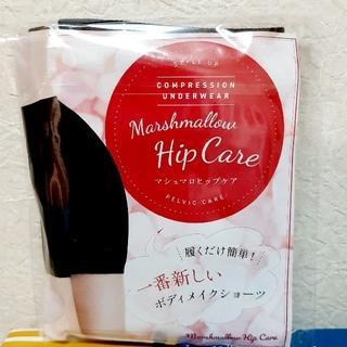 ☆マシュマロヒップケア☆(エクササイズ用品)
