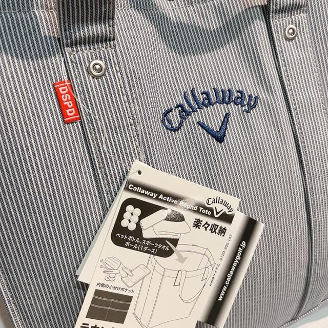 Callaway Golf(キャロウェイゴルフ)の【新品】callaway ヒッコリー柄×ブラック ラウンドバック スポーツ/アウトドアのゴルフ(バッグ)の商品写真