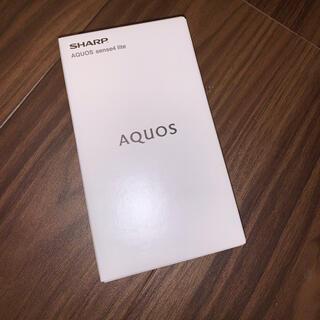 AQUOS - AQUOS sense4 lite ライトカッパー 新品未使用 SIMフリー