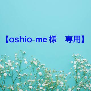 ✨20gずつ✨ カラーバター 【アッシュPk20、アッシュMt20】(カラーリング剤)