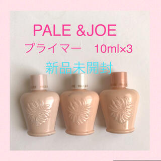 PAUL & JOE - 【 PALE &JOE ファンデーションプライマー 10ml 3個セット