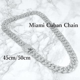 マイアミチェーンキューバンリンクネックレスメンズ45cmシルバーN027