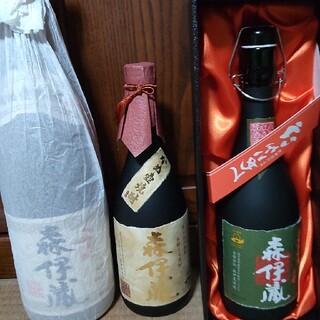 森伊蔵の空瓶(焼酎)