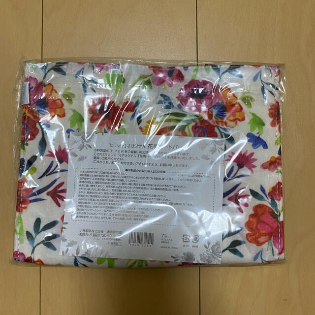 小林製薬(コバヤシセイヤク)のヒフミド エッセンスローション 120ml コスメ/美容のスキンケア/基礎化粧品(化粧水/ローション)の商品写真