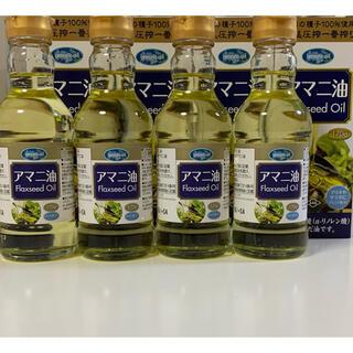 朝日 アマニ油 170g  4本セット