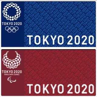 東京 オリンピック エンブレム バスタオル 五輪 タオル 2020 レア品