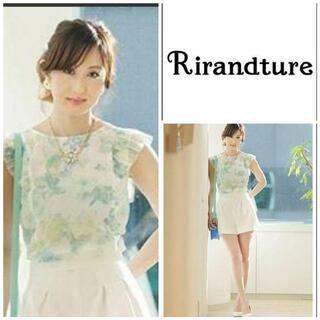 Rirandture - 【リランドチュール】サマーオーガンフラワーブラウス