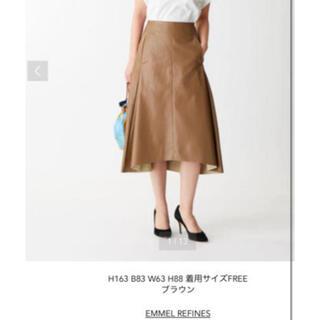DOUBLE STANDARD CLOTHING - フェイクレザー イレヘムスカート 新品未使用 完売品