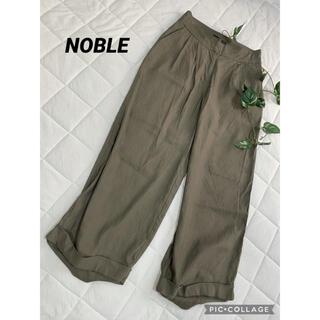 ノーブル(Noble)のノーブル NOBLE  ワイドパンツ リネン混(カジュアルパンツ)