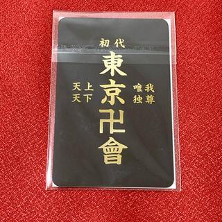 東京卍リベンジャーズ 東京リベンジャーズ 東京卍會 花垣武道 カード