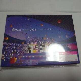 嵐 - アラフェス 2020 at 国立競技場(通常盤/初回プレス仕様) Blu-ray