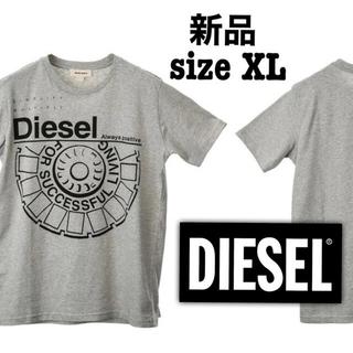 新品 DIESEL T- BALLOCK MAGLIETTA Tシャツ