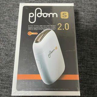 プルームテック(PloomTECH)のPloom S2.0 新品(タバコグッズ)