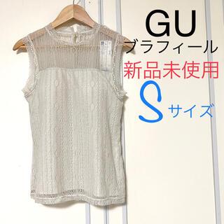 GU - 【新品未使用】GU  レースブラフィール シアー 透け感 Sサイズ