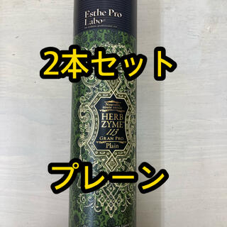 エステプロ・ラボ ハーブザイム113シリーズ プレーン 2本セット 500ml(ダイエット食品)