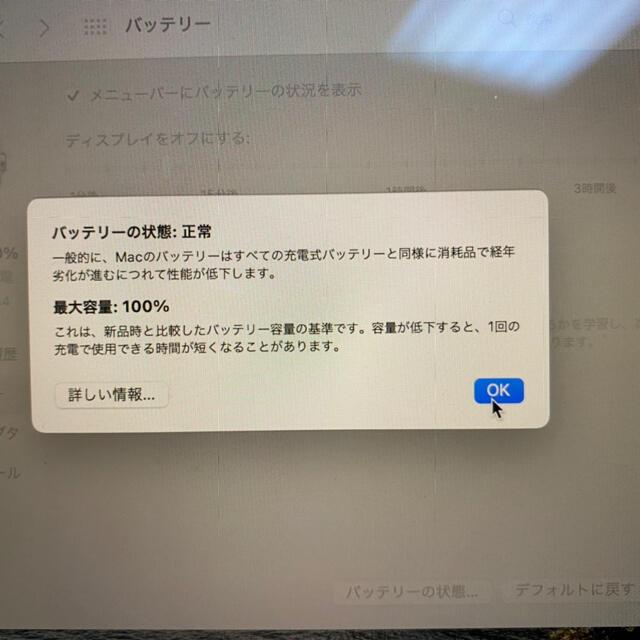Apple(アップル)のMacBook Air M1 スマホ/家電/カメラのPC/タブレット(ノートPC)の商品写真