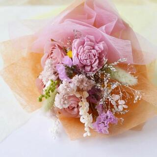 ミニブーケ【005】ピンクオレンジ プチギフト お礼(ドライフラワー)