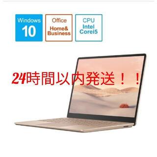 マイクロソフト(Microsoft)のMicrosoft THJ-00045 Surface Laptop Go(ノートPC)