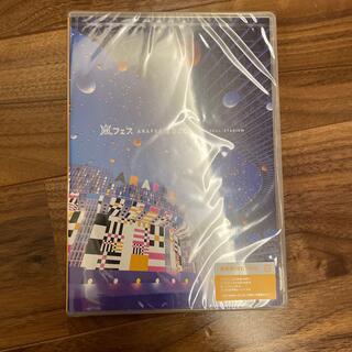 嵐 - 嵐「アラフェス2020 at 国立競技場」通常盤DVD