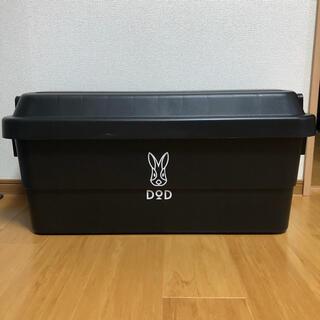 【美品】トランクカーゴ 70リットル DOD ステッカー ブラック アウトドア