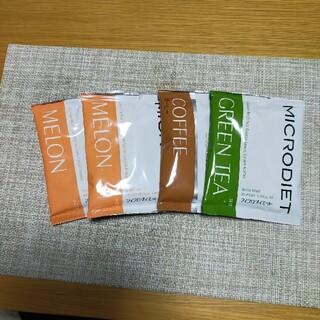 マイクロダイエット 4袋(ダイエット食品)
