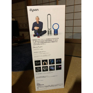 Dyson - Dyson Pure Hot + Cool Link HP03IB
