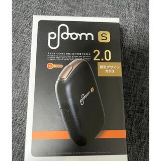 プルームテック(PloomTECH)のPloom S2.0  新品 限定(タバコグッズ)