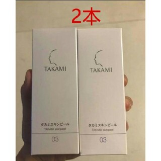 タカミ(TAKAMI)のタカミ スキンピール 30ml×2個セット(美容液)