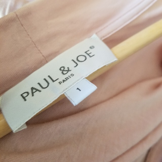 PAUL & JOE(ポールアンドジョー)のポール&ジョー ドルマンカーディガン ピンクベージュ レディースのトップス(カーディガン)の商品写真