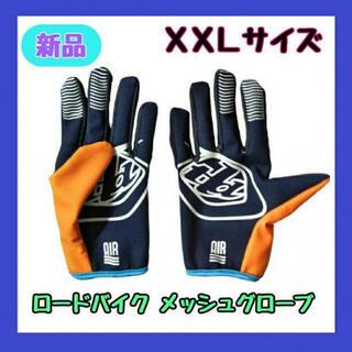 バイク エアー メッシュグローブ  レーシングGoPro KTM XⅩLサイズ(ウエア)
