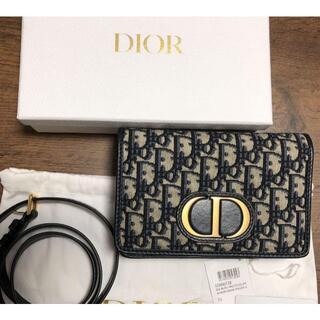 Christian Dior - ディオール バッグ ポーチ