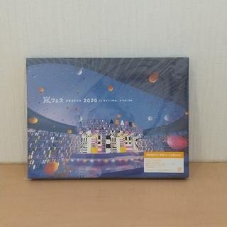 嵐 - アラフェス 2020 at 国立競技場( 通常盤DVD 初回プレス仕様)