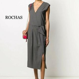 ロシャス(ROCHAS)の★高級★ ROCHAS ロシャス ワンピース グレー 美品 未使用(ロングワンピース/マキシワンピース)